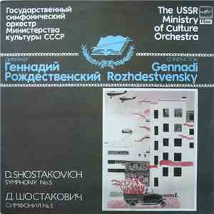 D. Shostakovich, Gennadi Rozhdestvensky / The USSR Ministry Of Culture Orch ...